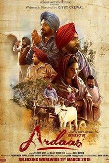 ardaas full movie download hd 1080p filmywap