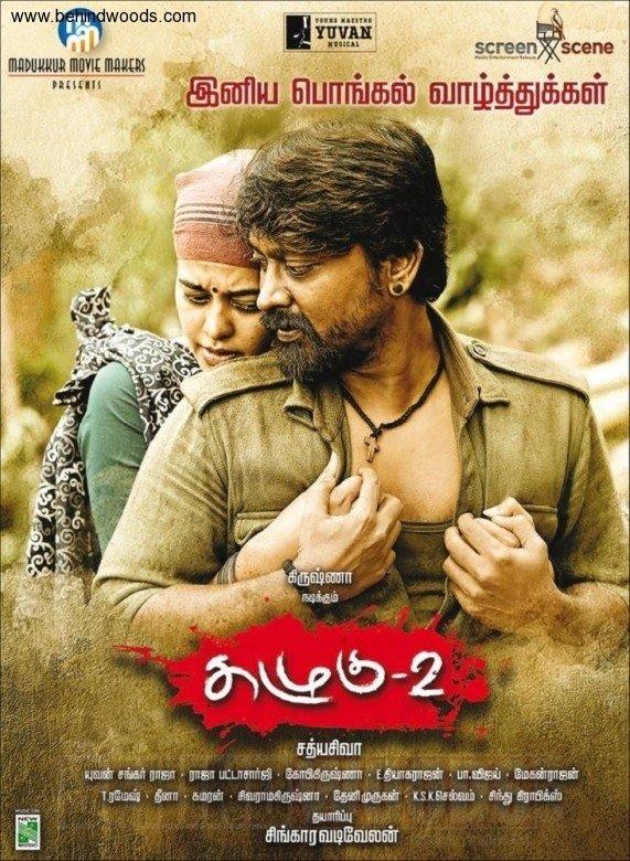 Download Kazhugu 2 Full movie in Hindi/Tamil/Telugu