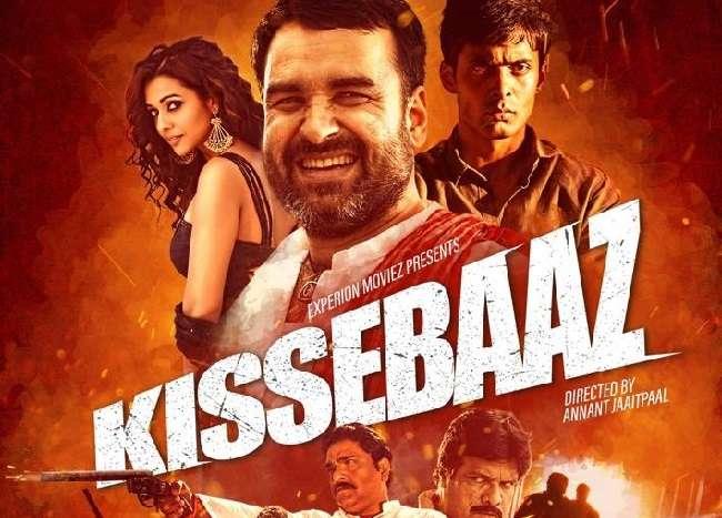 Download Kissebaaz Full Movie in 480p/720p/1080p