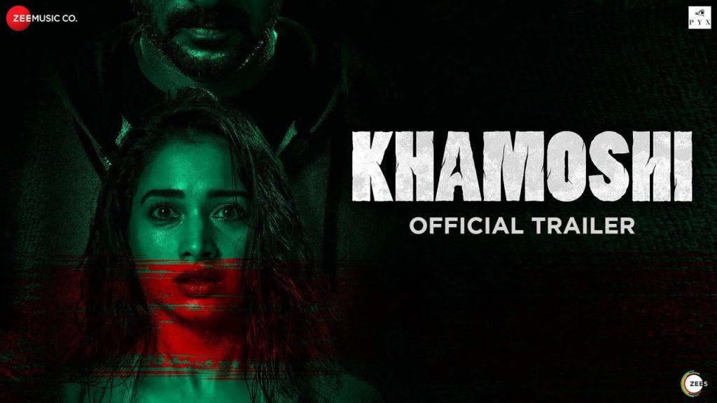 Download Khamoshi Full Movie in 480p/720p/1080p