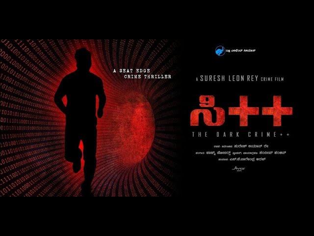 Download C++ Full movie in Hindi/Tamil/Telugu